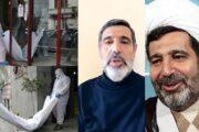 انتقال جسد قاضی منصوری به کشور