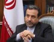 عراقچی : طالبان در ایران دفتر ندارد
