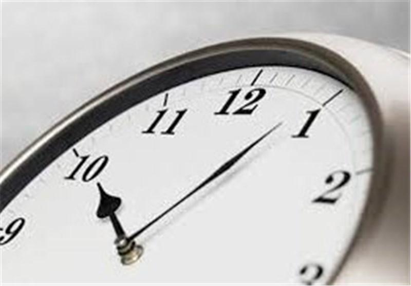 تغییر موقت ساعت کاری شعبه بانک کارآفرین در شهر سنندج