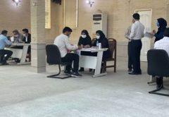 آزمون مصاحبه تخصصی شرکتهای پتروشیمی هنگام و آپادانا خلیج فارس برگزار شد