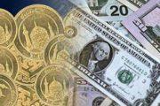 سقوط آزاد در بازار سکه و طلا