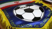 مشکلات مالی فدراسیون فوتبال در وضعیت قرمز