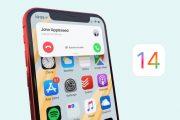 قابلیت جدیدی به iOS ۱۴ اضافه میشود
