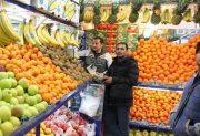 کاهش قیمت میوه های مبارزه با کرونا در هفته جاری
