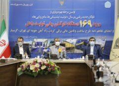 توقف ۳ ساله واردات واگن خارجی/ تشکیل کنسرسیوم برقیسازی راهآهن حومهای تهران-گرمسار