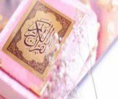 اهانت به قرآن توهین به همه انبیاست