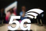 نصب اولین سایت ۵G در ایران تا یک ماه آینده