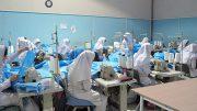 تولید ۶۰ هزار لباس ایزوله بیمارستانی با مشارکت بنیاد برکت