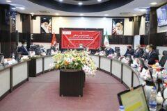 مجمع عمومی عادی به طور فوق العاده سال ۹۸ بانک شهر برگزار شد