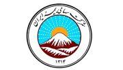 بیمه ایران بزرگترین طرح بیمهای ضد کرونا با عنوان سپاس از حافظان سلامت را آغاز کرد