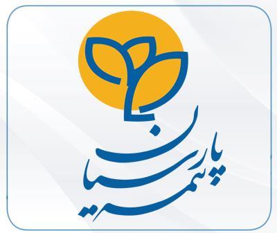 اعلام آمادگی بیمه پارسیان برای رسیدگی سریع به حادثه اتوبوس محور دهشیر-یزد