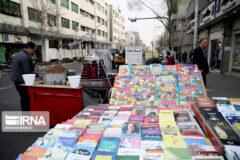 از خودپرداز تا جمعه بازار کتاب؛ ایدههایی برای رونق کتابخوانی