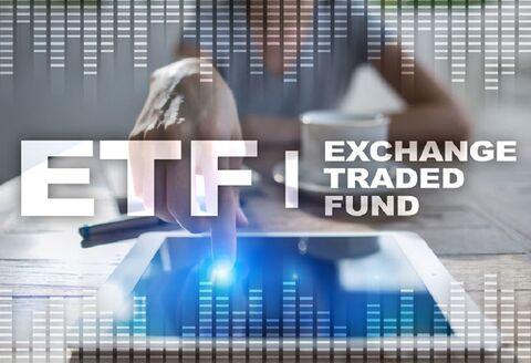 اصلاح مصوبه میزان تخفیف واگذاری سهام دولت در قالب ETF