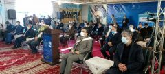 بزرگترین طرح تامین آب واحدهای صنعتی جنوب شرق تهران افتتاح شد