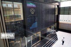 بسته شدن ۴ ایستگاه معاملاتی و ۱۸ دسترسی آنلاین در بورس