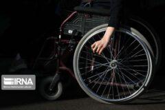 تامین ۱۲۲ هزار وسیله کمک توانبخشی معلولان از سوی بهزیستی در سال ۹۹