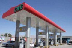 جایگاهداران، حلقه فراموش شده صنعت CNG/ مصوبهای که اجرایی نشد