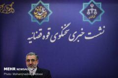 جزئیات محکومیت کارمندان مفسد وزارت صمت