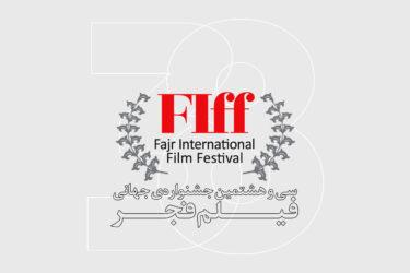 جشنوارههای سینمایی؛ امیدی علیه کووید