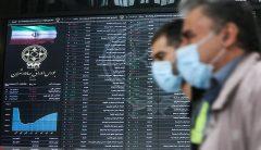 جهش معاملات بورس مازندران در شوک شاخص بازار