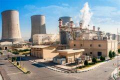 دومین جلسه تامین پایدار سوخت نیروگاهها برای زمستان برگزار شد
