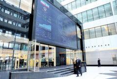 رشد بیش از ۱۰۰ درصدی تامین مالی از طریق بازار سرمایه در مرداد۱۴۰۰