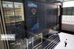 رشد ۲۱ هزار واحدی شاخص بورس در نخستین روز آذر ماه