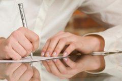 طراحی سامانه برای چکهای حامل/روند گردش چک ردیابی میشود
