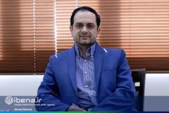 ظرفیتهای بلاکچین برای اقتصاد ایران/ فرصتهای رمز ارز ملی