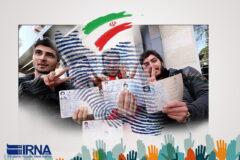 مدیریت محلی با شوراهای اسلامی شهر و روستا