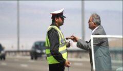 مردم مجوز تردد بین شهری را از فرمانداریها اخذ کنند