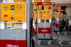 مشکل پول نقد در جایگاه های سوخت/دریافت وجه نقد ممنوع است