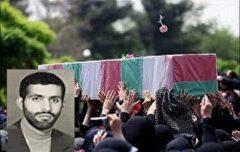 پیکر پاک شهید محمد اسحاقی در امامزاده طاهر (ع) کرج آرام گرفت