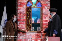 کتاب «مجموعه شعر فخر ایران» رونمایی شد/ روایت شاعران از فخریزاده