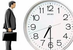 اطلاعیه های بانک سرمایه در خصوص ساعات کار برخی شعب شهرستان