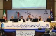 مرتضی ترک تبریزی، پنجمین عضو هیات مدیره بانک تجارت