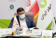 تلاش مجموعه بانک قرضالحسنه مهر ایران قابل تقدیر است