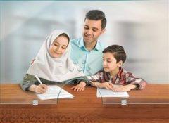 طرح مهر آتیه نوین بانک قرض الحسنه مهرایران/حمایت از اشتغالزایی و تامین آینده