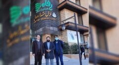 سرمایهگذاری ٢٢٠ میلیاردتومانی شرکت فروشگاههای زنجیرهای رفاه در استان اصفهان