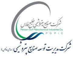 گواهینامههای استاندارد مدیریت یکپارچه برای مدیریت توسعه صنایع پتروشیمی