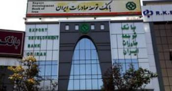 استاندار قزوین از رییس و کارکنان شعبه بانک توسعه صادرات در استان تقدیر کرد
