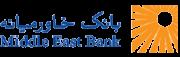 بانک خاورمیانه ۳۰۱ ریال سود محقق کرد