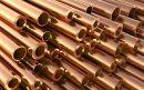 قیمت فلزات آهنی و غیر آهنی امروز سه شنبه ۱۳۹۹/۰۹/۰۴