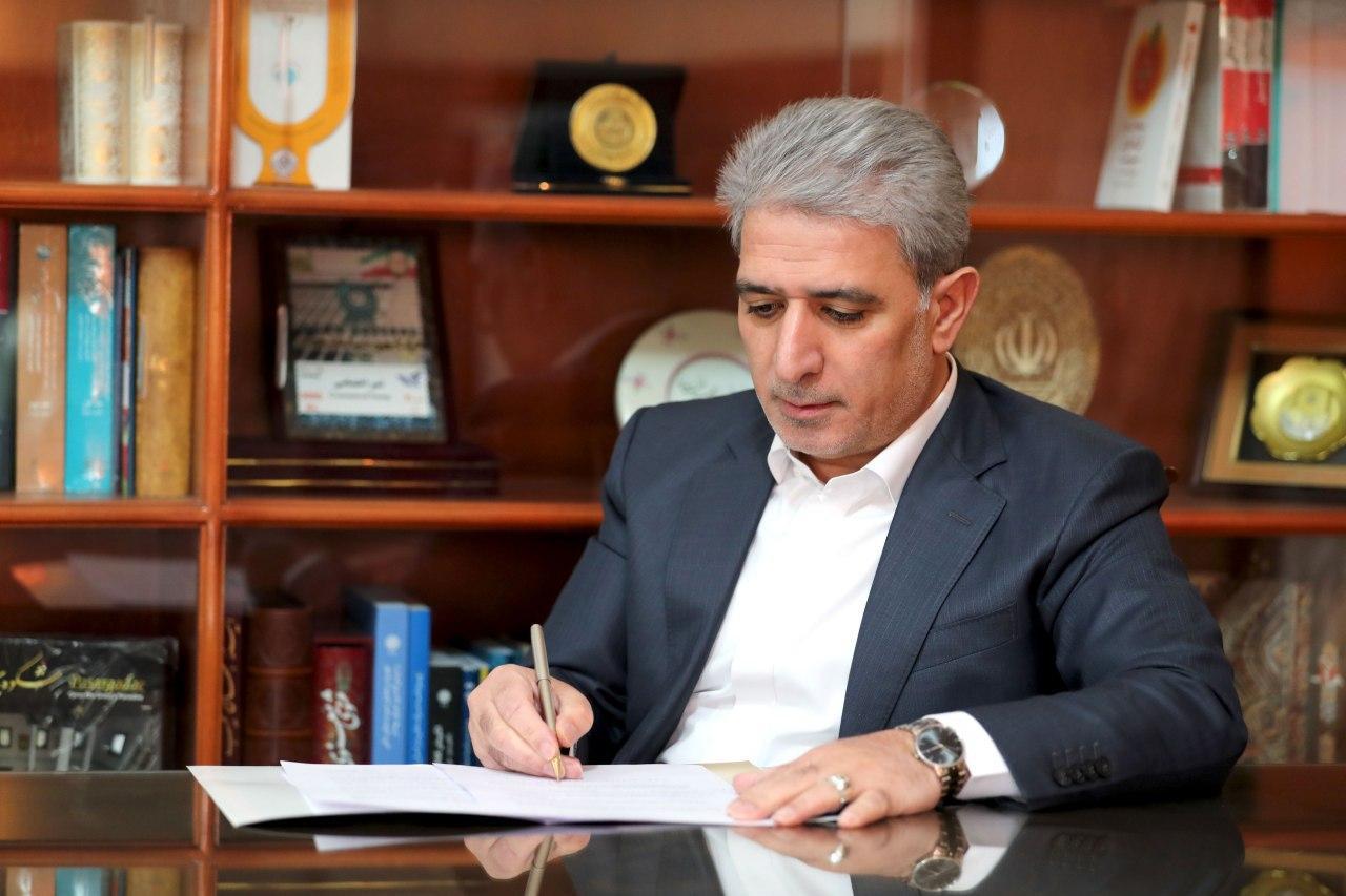 بانک ملی ایران، حافظ همیشگی محیط زیست