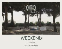 فیلم کوتاه «آخر هفته» از ۴ جشنواره جهانی جایزه گرفت