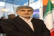 صنعت آرد استان کرمانشاه در مسیر توسعه